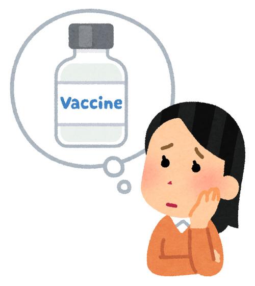 vaccine_shinpai_woman