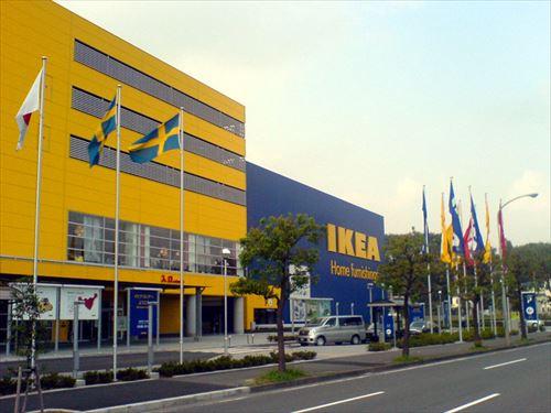 Ikea_kohoku_R