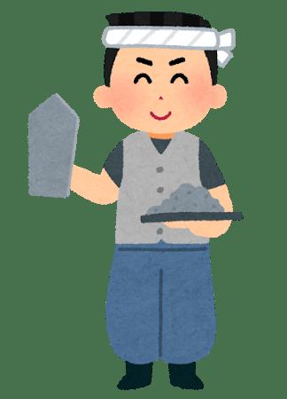 job_sakankou2