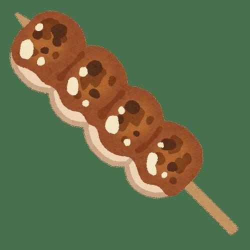 food_yakimanju