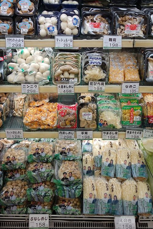 600px-Food_shops_in_Japan_-_DSC05045_R