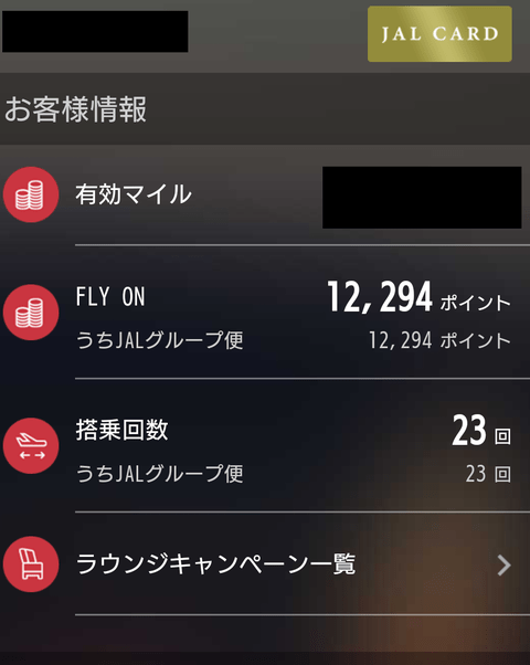 Screenshot_20190223-000229