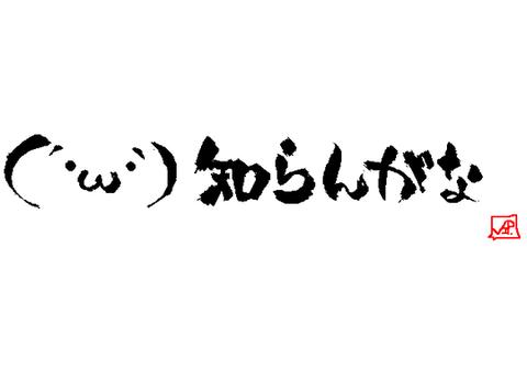 【アホスレ】前田敦子と大島優子って何でYoutubeやらないの?やらない、やれない理由でもあるの?(3)