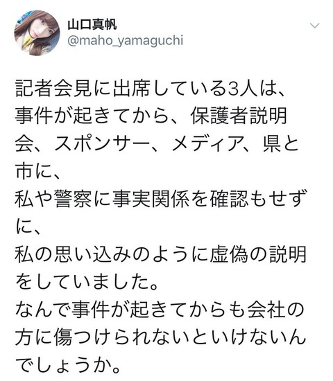 【AKB48G】マジレスするがここまで腐った「AKS」という企業にこれからも君達は金落とすの?