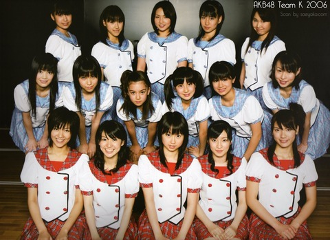 【AKB48G】秋元グループ、いつも2期が極めて不作【坂道G】