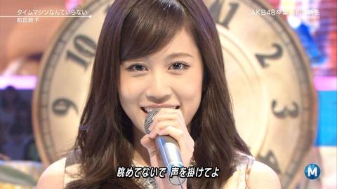 【AKB48】前田敦子がギリギリ知ってそうなメンバーって誰だろう?