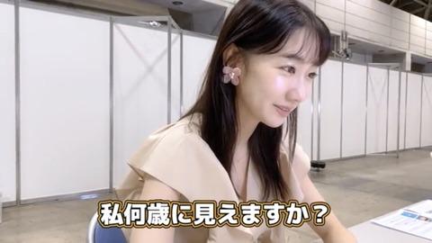 【AKB48】柏木由紀のヲタwwwwww