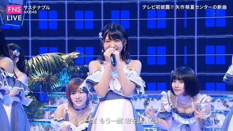 【AKB48】56thシングル「サステナブル」劇場盤再販のお知らせ