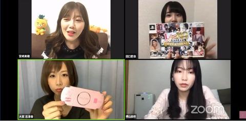 【AKB48】田口愛佳が懐かしいゲームをやってる【1/149 恋愛総選挙】