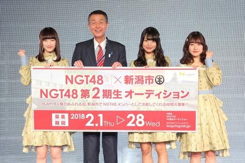 解散しないのが不思議なアイドル、NGT48、ラストアイドル、つばきファクトリー、TEAM SHACHI、他には?