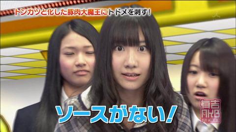 【ソースなし】AKB48新番組は峯岸みなみ立案の不人気メンバーを解雇するリストラ総選挙!?
