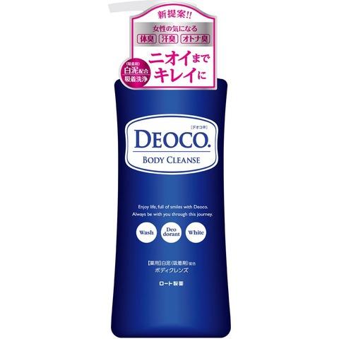 【遅報】JKの匂いがするDEOCOという石鹸を知っているか?