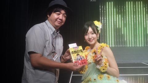 【悲報】竹中P「第2回AKB48歌唱力No1決定戦は国内48グループ 全メンバー立候補対象!」
