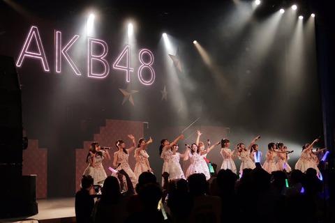 【朗報】AKB48全国ツアー広島公演、機材解放席追加発売のお知らせ