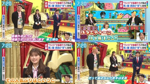 【朗報】フット後藤「若手芸人に自分がMCやるならどの子を番組に入れたいか聞くと、必ず渋谷凪咲の名前が挙がる」