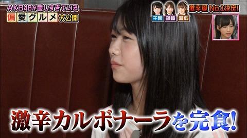 【AKB48】どうすれば千葉恵里は売れるのか?