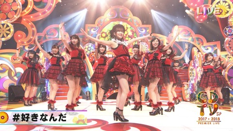 【AKB48】団結感一体感が皆無だから最近見ててもつまらないんだよな