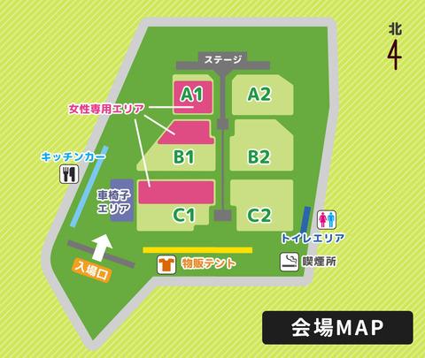 【AKB48G】女ファンが最も多い支店はNMB48だけど、最も少ない支店はどこ???