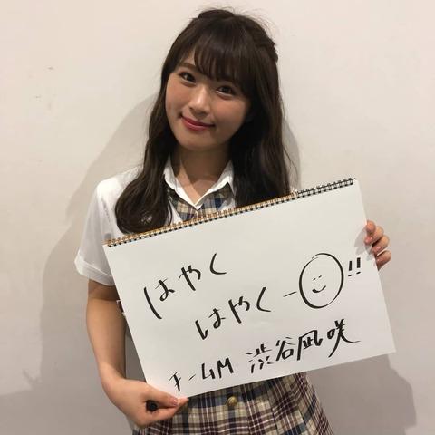 【朗報】KawaiianTVがBS放送に「よしもとチャンネル(仮)」を申請!