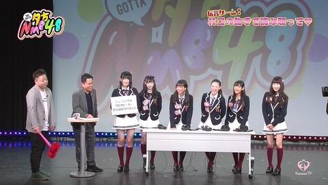 【NMB48】一番好きな番組は何?