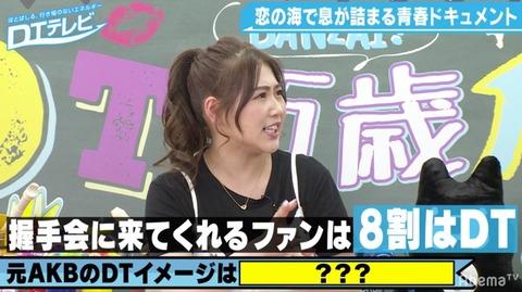 【AKB48】握手会初参戦なのに20枚買って後悔してる