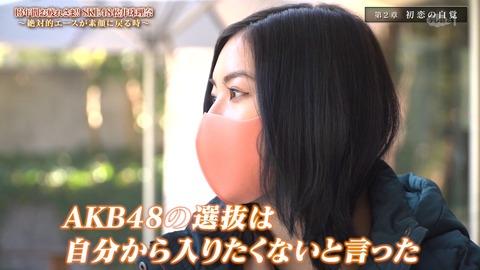 【SKE48】松井珠理奈が指原莉乃を名指しで痛烈批判「指原さんはHKTではなくAKBとして最後に歌番組に出たけど私は違う」
