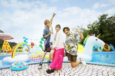 【朗報】山田菜々がネオチャラコンビ「EXIT」とコラボで夏のアゲアゲソング!