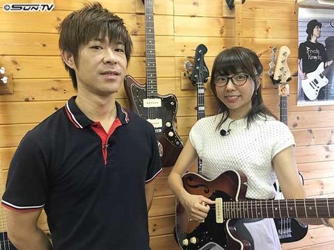 【元AKB48】中村麻里子「エレキギターが、木からできていたとは…おったまげ~~~!」