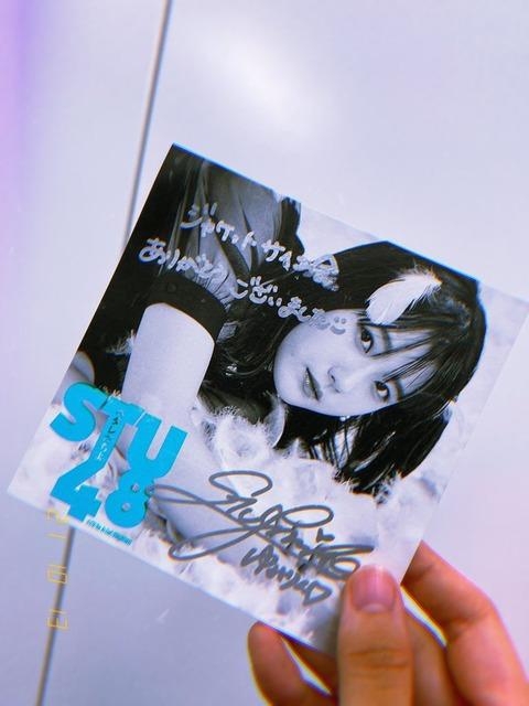 【STU48】メンバー大量解雇後、エースの瀧野さん初めてTwitter更新!!!