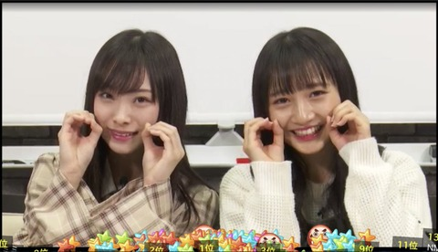 【NMB48】次のシングルは山本彩加ちゃんと梅山恋和ちゃんのWセンターしかないという風潮