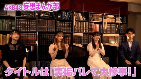【AKB48】田口愛佳さんという売れそうで売れないもどかしいメンバー!