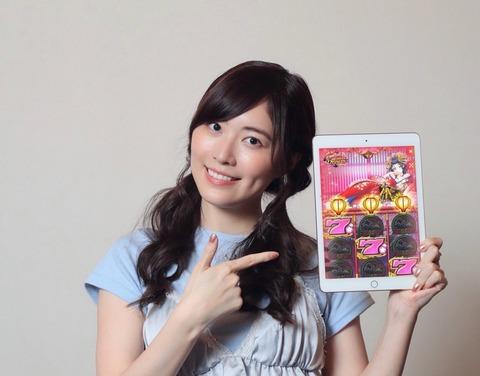 【朗報】世界チャンピオン松井珠理奈さんがオンラインサロンの広告塔になる