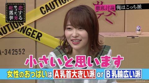DT浜田は何故自分の番組に松井珠理奈を呼びまくるのか?指原莉乃は1回も呼ばないのに
