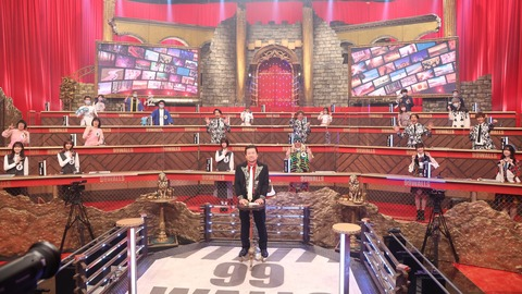 【AKB48】武藤十夢・岩立沙穂がフジテレビ「99人の壁」に出演!【6/12 19:00~】
