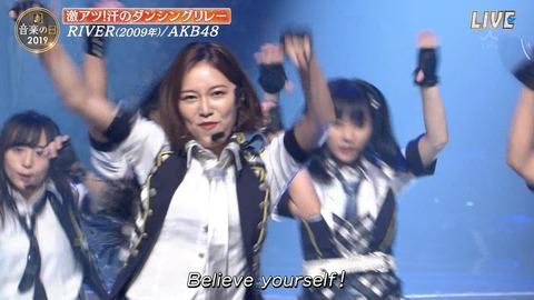 【SKE48】さすがにこのルックスでアイドルを名乗るのはどうなの?【松井珠理奈】