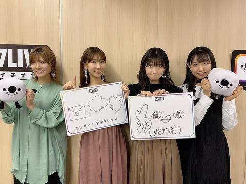 【AKB48】柏木由紀「コンサートタイトルをメンバーに提出させたが10人しか回答がなかった(怒)」