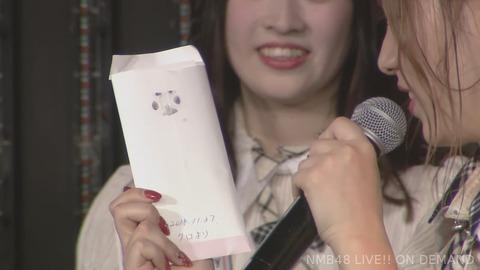 【NMB48】城恵理子生誕祭で手紙を書いたのがまさかのwwwwww