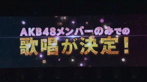 【AKB48】松井珠理奈やNGTなどを混ぜたのは失敗だと運営が認めたわけだが