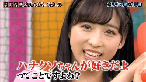 【AKB48】小栗有以を可愛いと思えないんだが