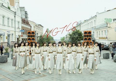 【AKB48G歌唱力No.1決定戦】NGT48から決勝進出者ゼロの悲劇・・・
