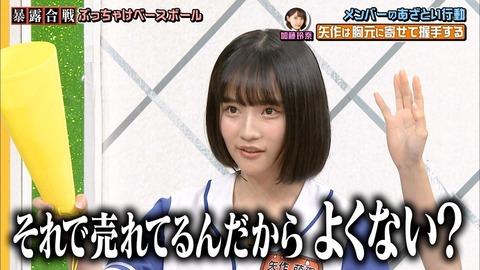 【AKB48】AKSが社運を賭けてゴリ推しした矢作萌夏の写真集が大ゴケしたけどこれどうすんの?