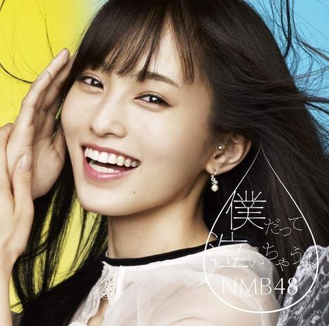 【NMB48】19thシングル「僕だって泣いちゃうよ」2日目売上は17,304枚