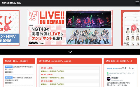 【NGT48】7月1日~10日の劇場スケジュールがヤバ過ぎるwww