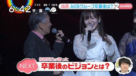 【HKT48】マツコデラックス「指原莉乃は売れてるバラエティータレントだから卒業はヲタ以外には関係ない」