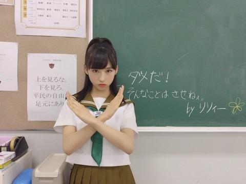 【AKB48】小栗有以ちゃんのモバメ取り始めたんだが・・・【ゅぃゅぃ】