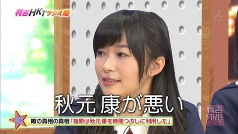 【AKB48G】SRやゲームの課金イベント批判する奴多いけどさ
