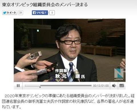 【悲報】高橋みなみさんが秋元康批判「五輪組織委員会は世間とズレがある」 (6)
