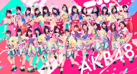 【AKB48】気が早いけど来春シングルセンター誰がいい?