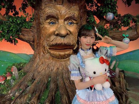 【悲報】小栗有以さんの「占ってよ」が下手すぎるwww【AKB48】