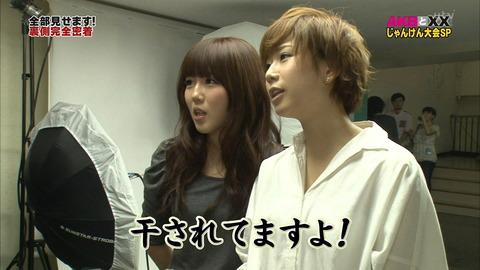 【AKB48G】干されメンを応援してるヲタって何が楽しいの?